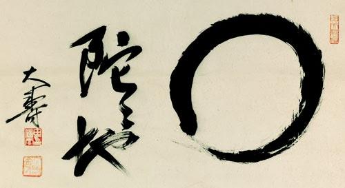 ideogramma pieno vuoto illuminazione zen giappone